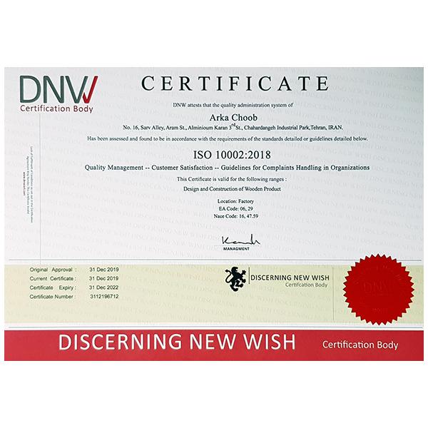 ISO-10002 | ایزو 10002